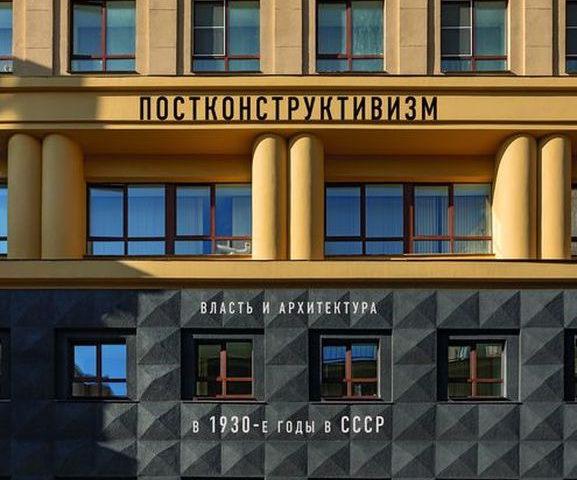 Лекция Александры Селивановой и презентация книги