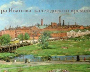 Авторская экскурсия от А. Снитко
