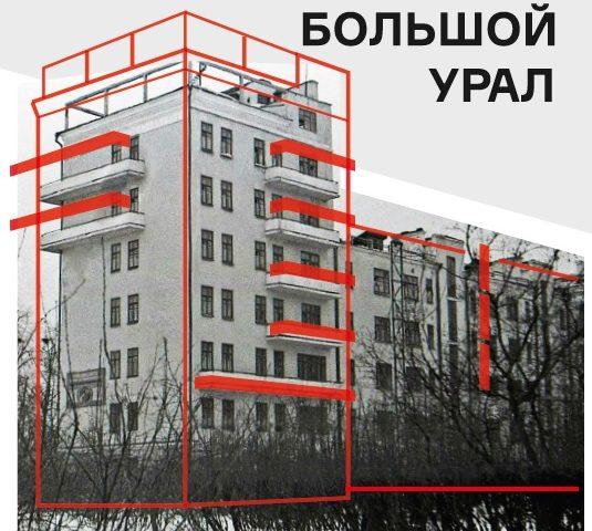 Открытие выставки «Территория авангарда: Большой Урал»
